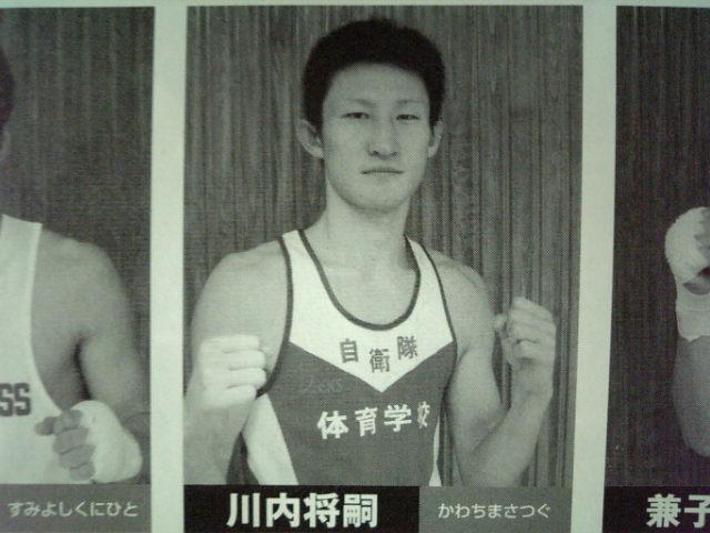《アマチュア・エリート・ボクサー川内将嗣選手はプロ入りするのか?…》