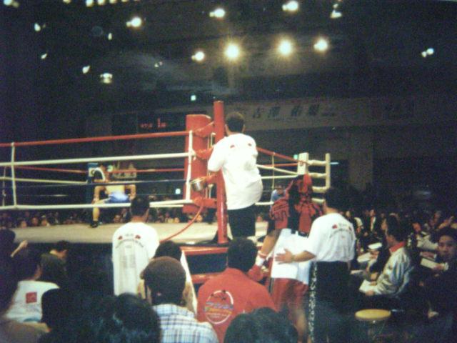 《定額給付金を貰ったら!ボクシングを見に後楽園ホール行へこう!》