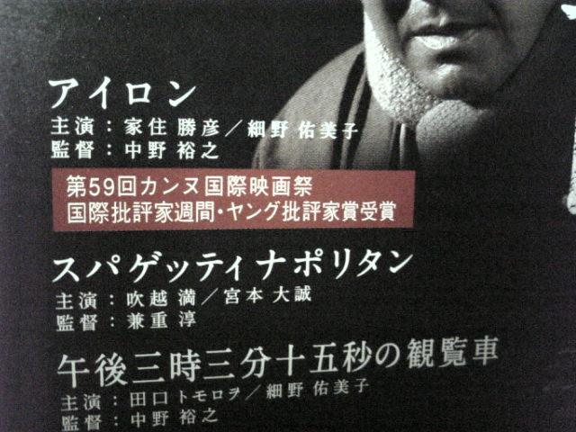 《無冠の帝王・俳優兼業ボクサー家住勝彦(レイ・スポ-ツ)》