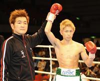 《井岡一翔選手(井岡)TKOデビュー!》4月12日・大阪府立体育会館